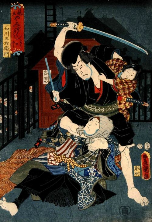 Original lone wolf and cub? seagull sword stance + kid on his back +samurai fro i think it's Hiroshige II or Toyokuni, i searched both names to find similar sig, but all that came up is combined prints that they worked on together and had the same...