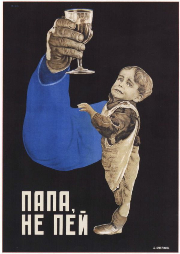 """Alcohol gives me huge guns! (""""Dad, do not drink"""" from 1929) 