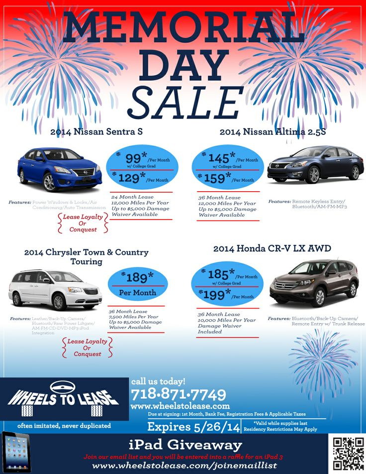 memorial day lease deals 2012