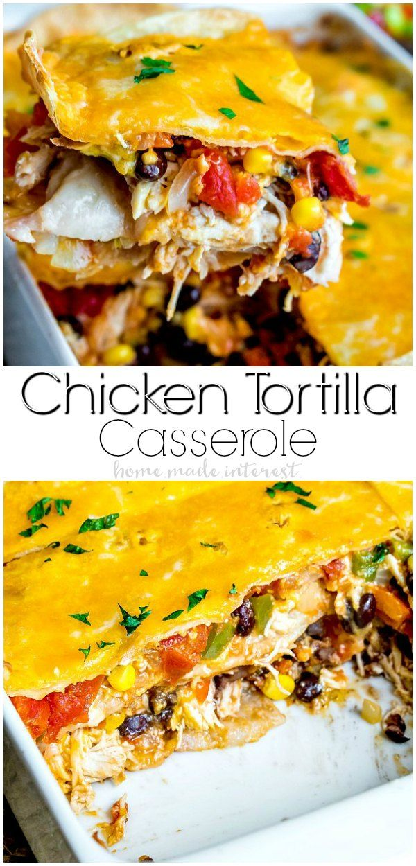 Chicken Tortilla Casserole is an easy Tex-Mex recipe made with layers of flour tortillas and a flavorful filling of chicken, spicy tomatoes, black beans, corn, and cheese. It is an easy weeknight casserole that makes a great dinner recipe. If you love Mexican flavors this chicken tortilla casserole is perfect for you.  #casserole #chicken #dinnerrecipes  #dinner #tortilla #mexicanfood