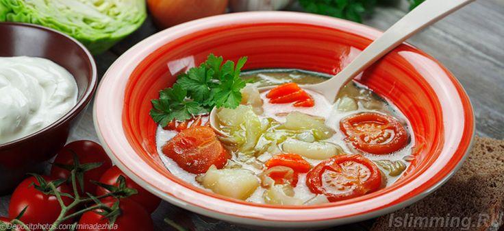 Капустный суп для похудения рацион на неделю