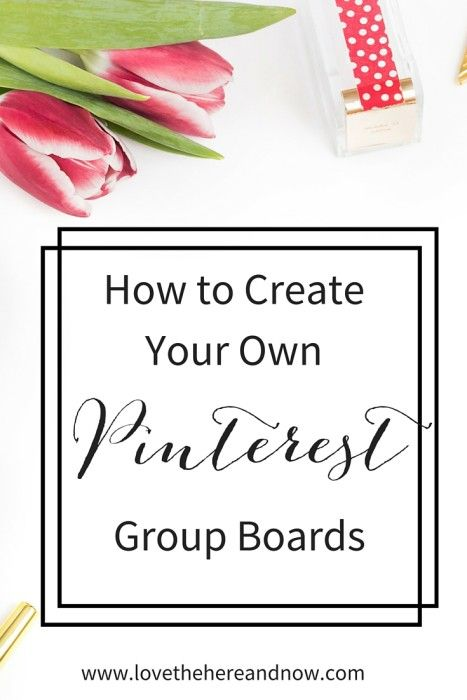 How to Create Your Own Group Pinterest Boards www.lovethehereandnow.com