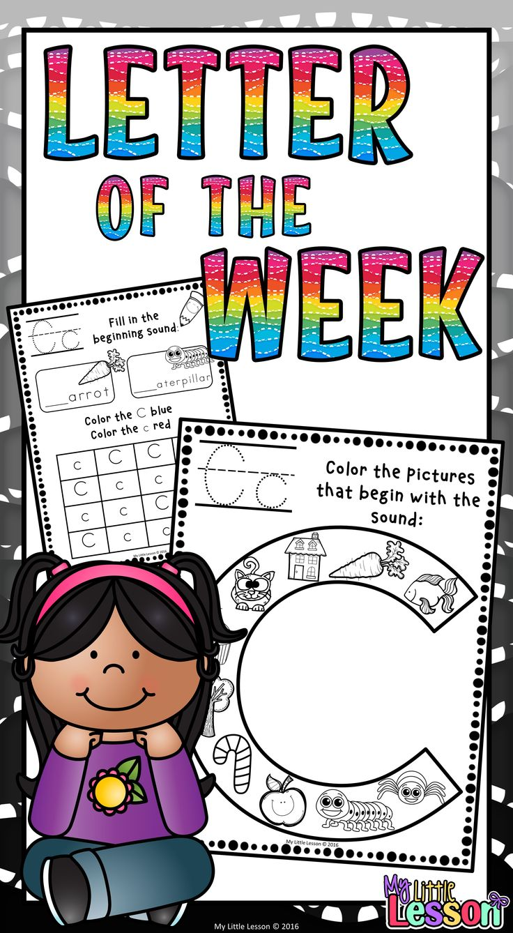 These Letter of the Week Activities have been created to help students correctly identify uppercase and lowercase letters and their sounds. This Product Contains: • 5 activity pages for each letter of the alphabet. (130 pages) The activities included cover: • Correctly writing uppercase and lowercase letters. • Finding and identifying uppercase and lowercase letters. • Identifying beginning sounds for words • Identifying the sound for each letter of the alphabet • Identifying words that ...