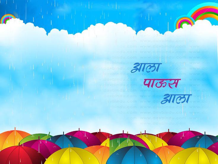 Android Marathi Wallpaper Monsoon Paus Marathi Rain