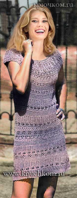 Модная вязаная модель платья 2016-2017