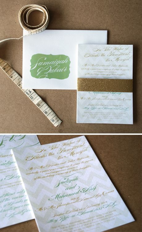 Dark minty green and khaki. Seven Swans Wedding StationeryShower Invitations, Gold Shower