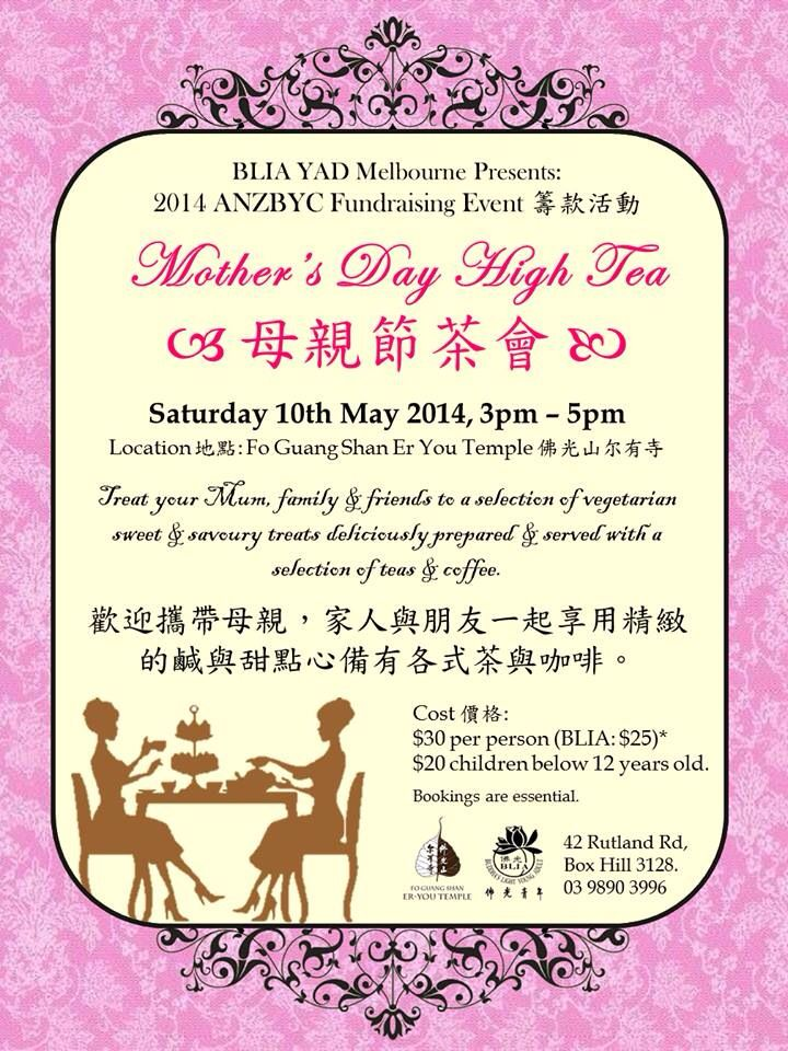 Treat your mum to a vegetarian high tea to celebrate Mother's Day and help fundraise for ANZBYC. Registration at FGS Er You Temple, 42 Rutland Rd, Box Hill 3128. http://buddhist-youth-conference.info