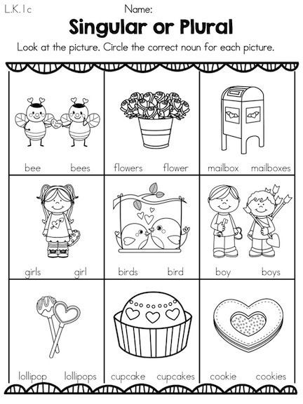 noun worksheets for kindergarten | ... Nouns >> Part of the Valentine's Day Kindergarten Literacy Worksheets