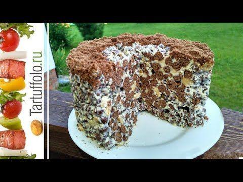 Очень вкусный и очень хрустящий ТОРТ БЕЗ ВЫПЕКАНИЯ всего за пару минут! Торт очень напоминает по вкусу торт ПОЛЕТ с безе и орехами (его мы тоже приготовим:))...