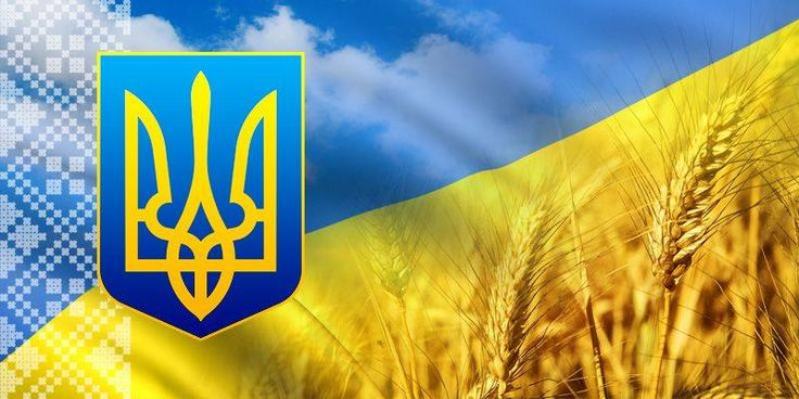 Знаєте, що саме об'єднує народ та будинок? В обох випадках найважливіше мати міцний фундамент. В останні декілька років українці нарешті відчули цей фундамент – єдність небайдужих людей. Ми стали міцнішими, ми відчули справжній дух свободи… І навіть свято Незалежності України набуло для нас нового значення. Тому у цей день – День Незалежності України – NEW YORK Concept House вітає всіх українців із новою сторінкою в історії. Бажаємо вам щастя, нових мрій та миру! Слава Україні!