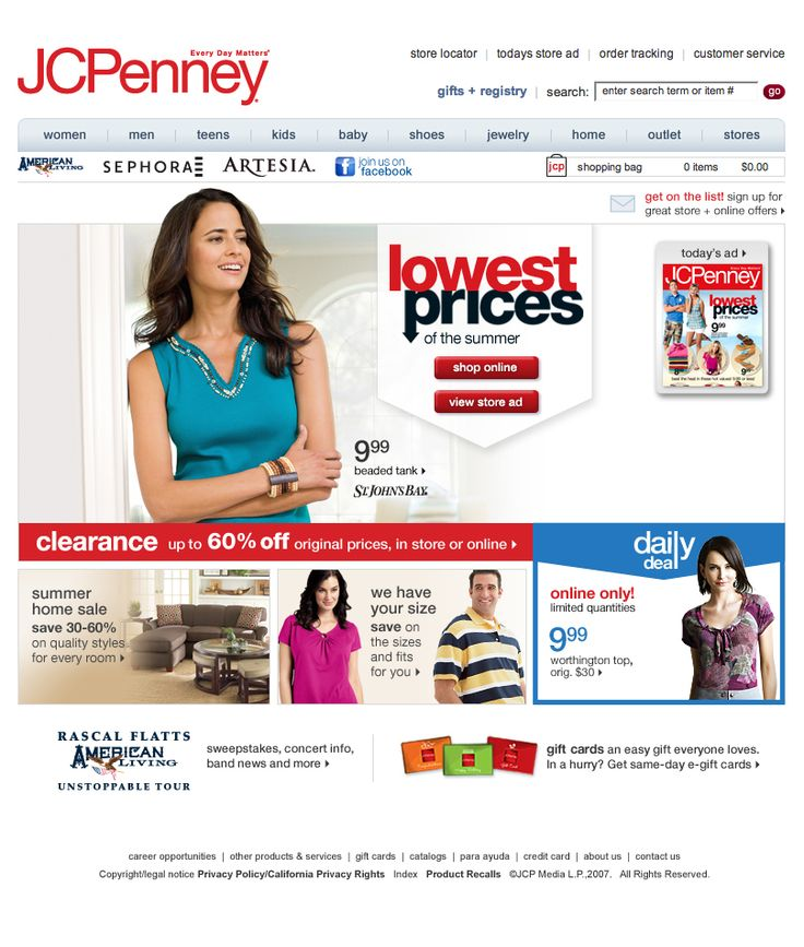 Lowest Prices of the Summer 2009 Home Page Design
