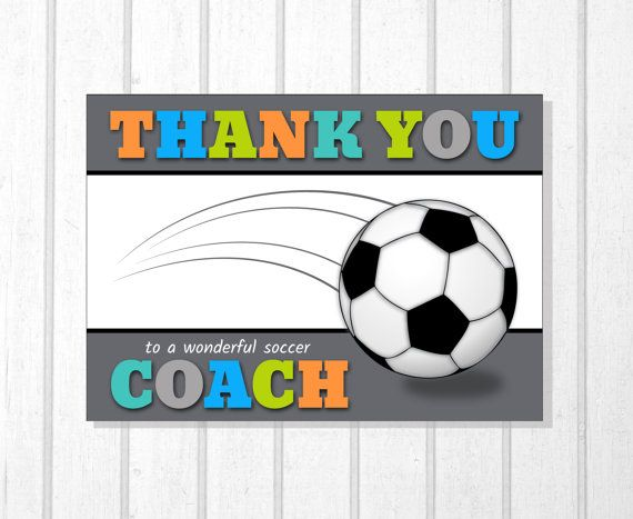 field hockey coach card team thank you card instant