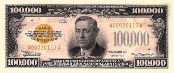 Самые крупные долларовые купюры