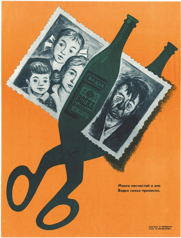 Anti-alcohol posters from the Soviet Union's 'dry law' campaign - Creative Review