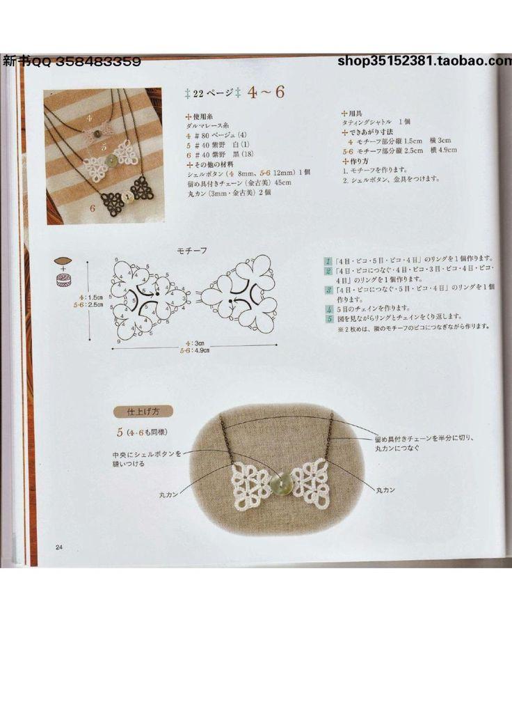 4640 《凤眼梭编手工》p75 by erika5940 - issuu
