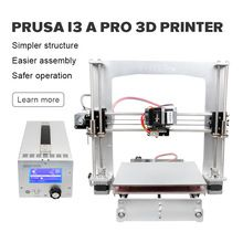 Free Taxes Geeetech i3 A Pro 3D Printer Full Aluminum Frame High Quality Reprap Prusa DIY Kits with Power Control Box