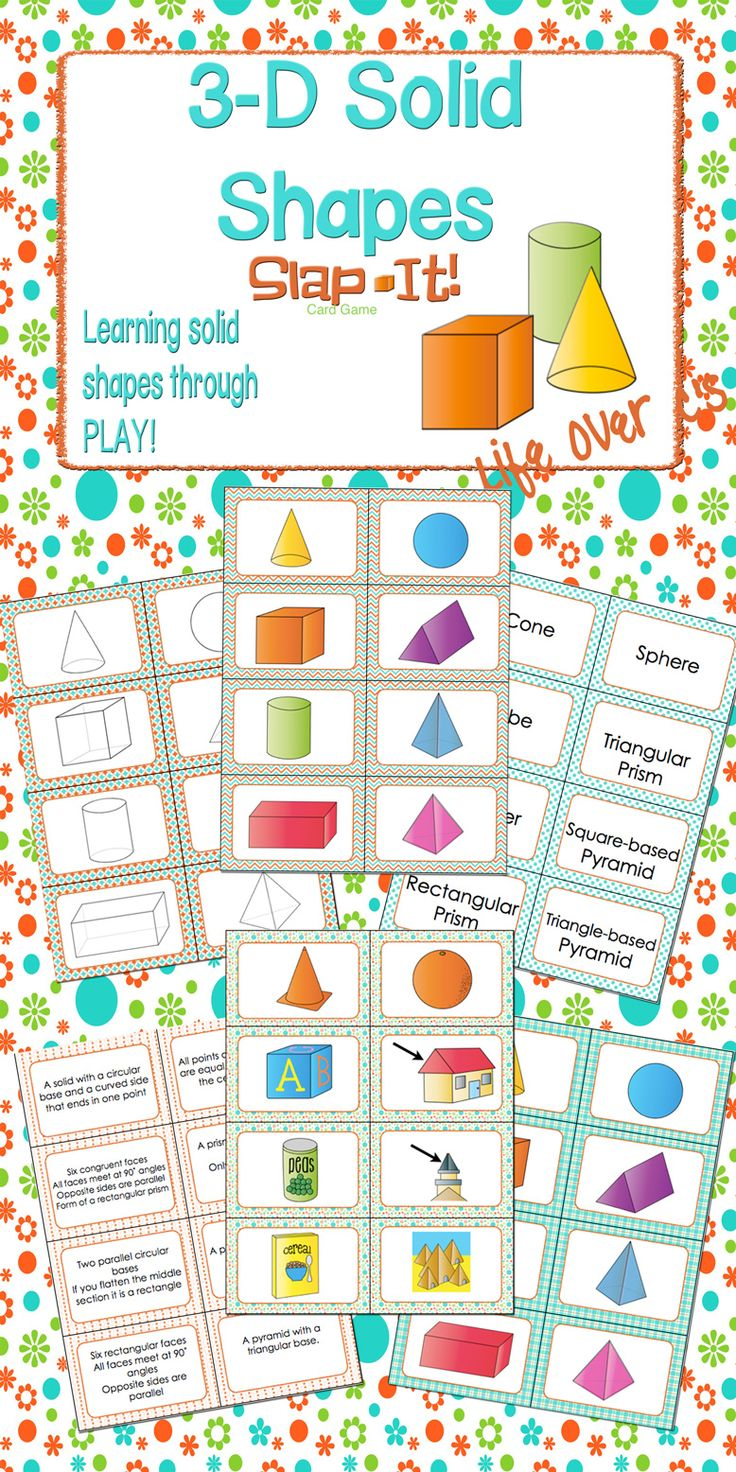 """3D Solid Shapes Slap-It! Students will learn about 8 solid shapes while playing an engaging small group or partner game. A version of the old favorite """"Slap Jack."""""""