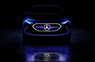Mercedes confirms EQ A electric hatchback concept for Frankfurt  The new image showcases an electric hatchback coming to Frankfurt  New concept will preview entry-level model for firm's electric EQ range; due to go on sale in 2020 priced around 35000  Mercedes-Benz has confirmed it will unveil a compact hatchback bearing the name of its newly established EQ electric car sub-brand at the Frankfurt motor show.  Called the EQ A the new hatchback is set to become the German car makers second…
