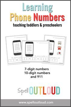 Learn Your Phone Number FREE Printable Activity