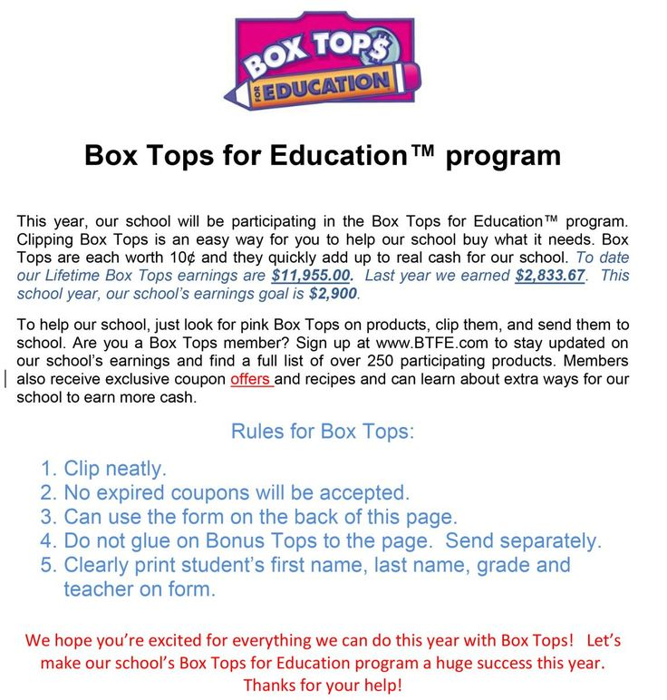 30 best Box Tops for Education images on Pinterest | Box tops, Box ...