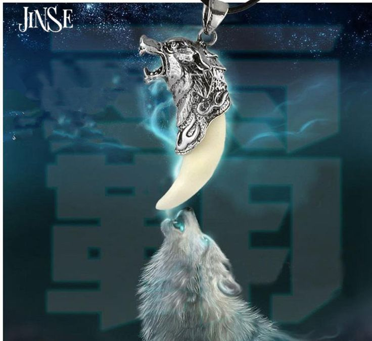 JINSE Punk Fashion Brave Men Wolf Tooth Spike Pendant Necklaces Men Personality Male Necklace Jewelry for Friends Gift BLS194