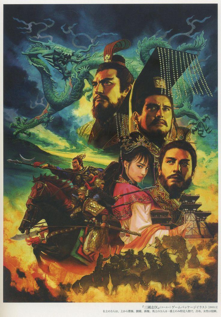 Romance of Three Kingdoms Luo Guanzhong Beautiful DiaoChan makes moon jealous.