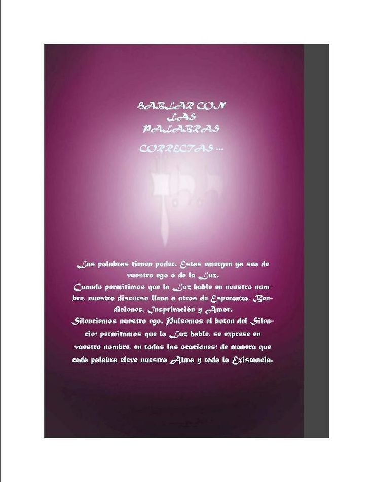 * El Mensaje guardado en la portada de el Poemario: Palabras...¿Espejo de un Recuerdo? *