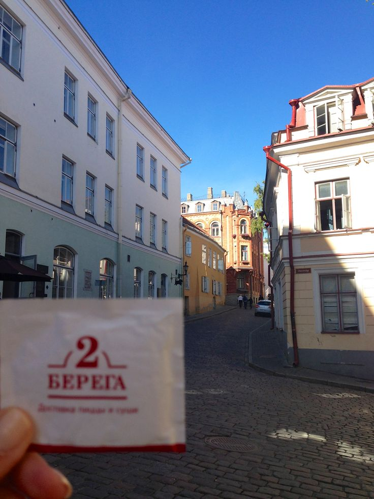 2 Берега в Таллине. #food #2berega #Tallinn #Estonia