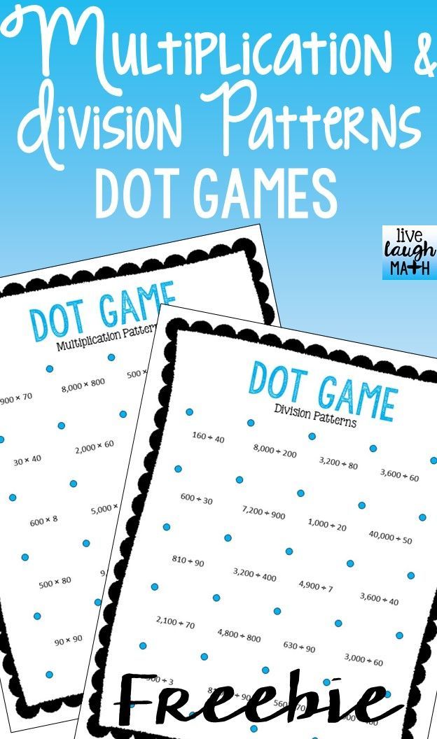 Multiplication and Division Patterns Dot Games- FREE and fun game to practice math skills and critical thinking!