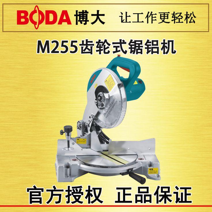 Nouveau secteur aluminium 10 pouce en aluminium machine de découpe ceinture 255 a vu 12 pouce 45 degrés angle machine de découpe