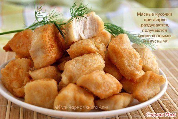 Карбонад из курицы Нереально вкусно!  Ингредиенты:  1 кг куриных грудок 1 лимон 1 ч. л. пищевой соды 1 ч. л. картофельного крахмала