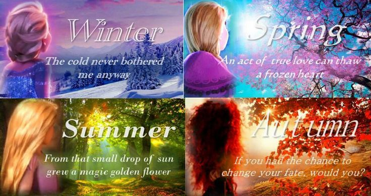 Frozen  Tangled  Brave w  quotes - this is cuteFrozen Tangled Brave