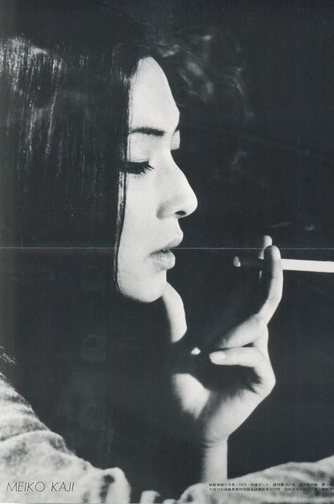 Meiko Kaji (梶芽衣子) mini-poster. Scanned by me.