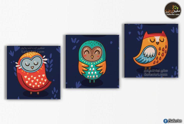 لوحات زرقاء بومه سفير ارت للديكور Owl Enamel Pins