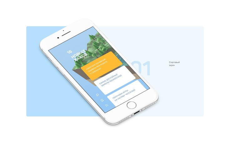 L—HCKR app on Behance