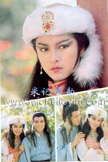 The Tai Chi Master 1981