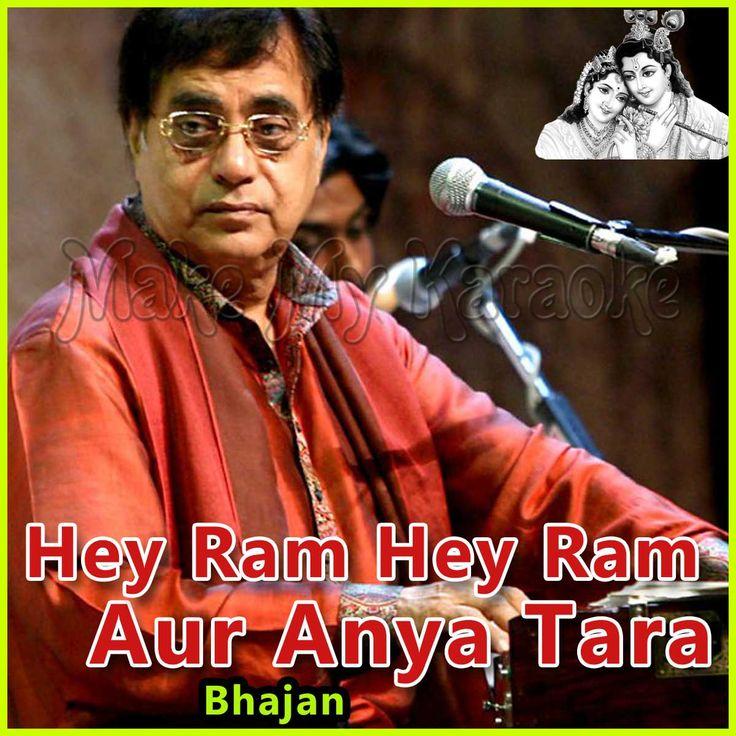 Jai Radha Madhav - Bhajan - Hey Ram Hey Ram Aur Anya Tara