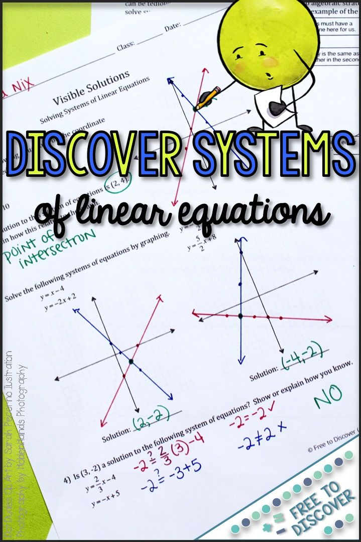 Systems of Linear Equations Discovery Worksheets Systems
