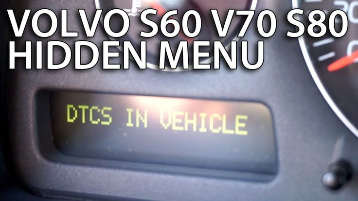 How to enter hidden DTC menu in #Volvo #S60 #V70 #XC70 #S80 (diagnostic service mode)