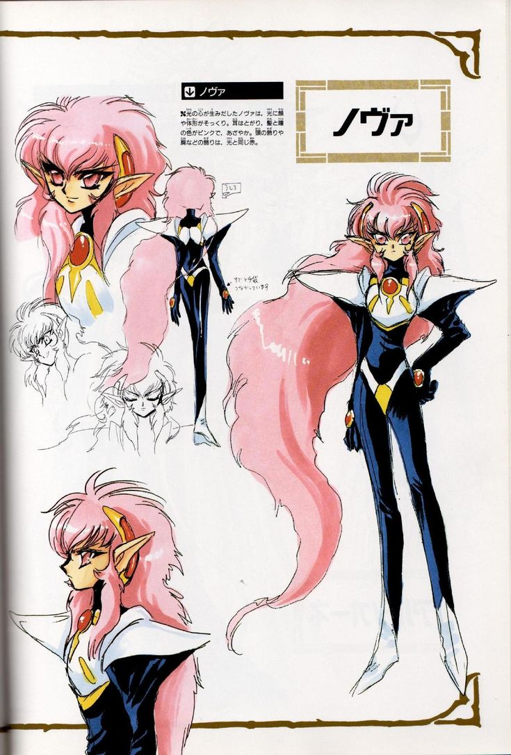CLAMP, TMS Entertainment, Magic Knight Rayearth, Magic Knight Rayearth: Materials Collection, Nova