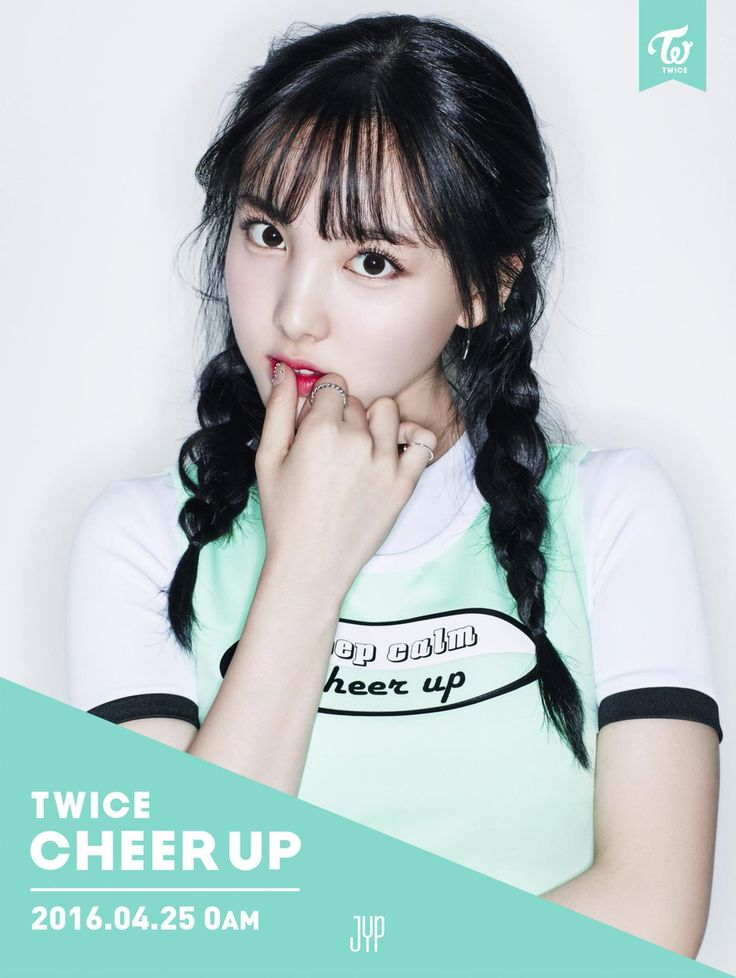 TWICE reveal individual teaser image of Nayeon