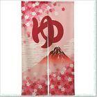 Red Mt. Fuji Onsen Woman's Bath Noren tapestry War…