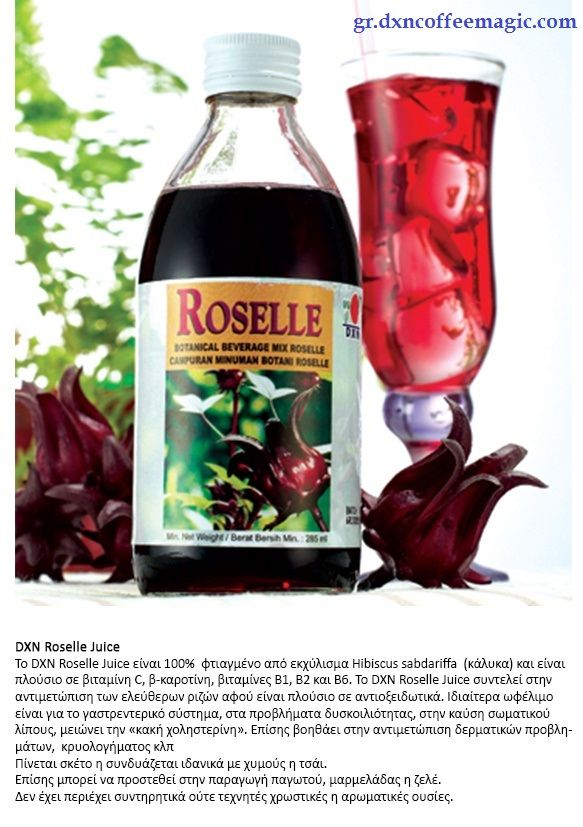 DXN Roselle Juice healthy drink