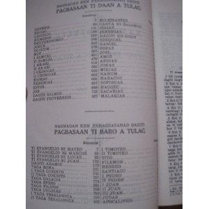 Ilokano New Testament / Ilokano (variants: Ilocano, Iluko, Iloco, and Iloko) is the third most-spoken language of the Republic of the Philippines.   $39.99