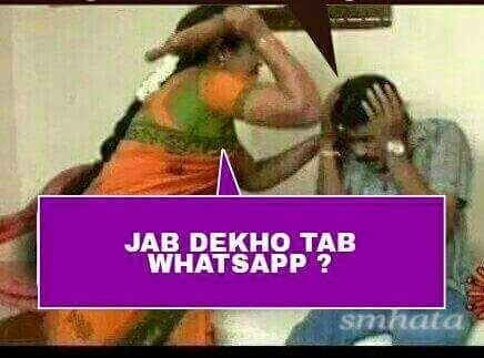 whatsapp syndrome