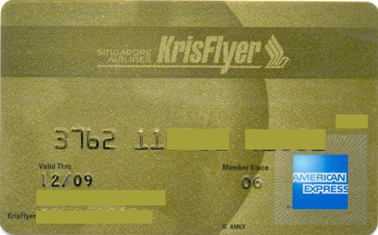 Singapore Airlines AMEX Gold (American Express Singapore, Singapore) Col:SG-AE-0002