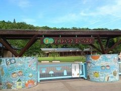 通称ちるみゅーと呼ばれている兵庫県篠山市の篠山チルドレンズミュージアムは普段体験できないような遊びが体験できるスポット ピザやケーキ パン作りなんかも体験できて人形劇団クラルテの人形劇の定期的に行なわれてるよ 小さい子どもだけじゃなくて家族みんなで楽しめるから休みの日には家族揃って遊びに行ってみるといいよ tags[兵庫県]