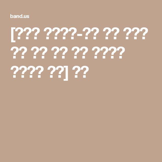 [리노의 앤틱밴드-유럽 앤틱 빈티지 여행 그릇 소품 가구 인테리어 벼룩시장 경매] 밴드