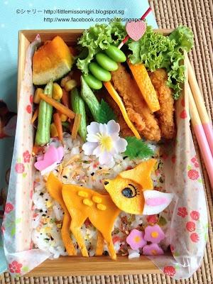 楽しくてお弁当とキャラベン: ベンビのキャラベン Bambi Bento