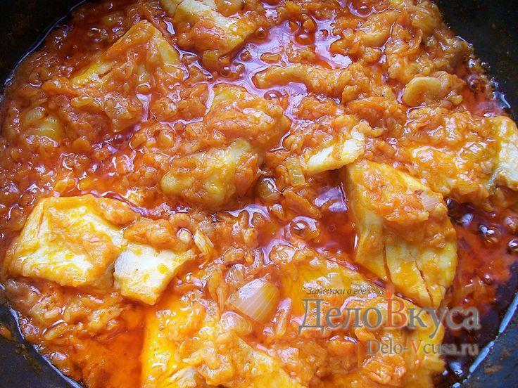 Тушеная #рыба в томатном #соусе #рецепты #деловкуса #готовимсделовкуса